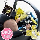 Mamas & Papas寶寶 蜜蜂 視覺 觸覺激發 認知 黑白彩色書