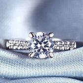 鑲鑽戒指 925純銀-時尚經典閃耀精美生日情人節禮物女飾品73lj194【時尚巴黎】
