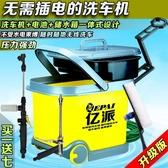洗車器億派高壓便攜車載家用12v刷車泵水槍工具套裝神器洗車機 英雄聯盟