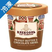 卡比索皇家俄羅斯-花生巧克力475ML【愛買冷凍】