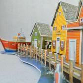 佳廷模型 親子DIY紙模型立體勞作3D立體拼圖專賣店 房屋別墅城堡 漁人碼頭 FUNNY芳妮
