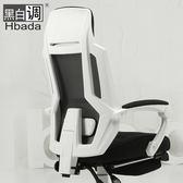 電競椅 電腦椅 家用椅子 座椅轉椅休閒椅人體工學椅 辦公椅BL 全館八折柜惠