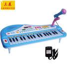 三森37鍵寶寶嬰兒童玩具電子琴小鋼琴充電型故事機中文話筒帶電源【一周年店慶限時85折】