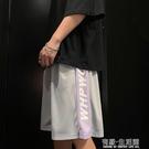 港風男士休閒褲寬松帥氣運動短褲年學院風新款夏裝五分褲 有緣生活館