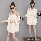 夏裝新款韓版女裝時尚氣質抹胸連體短褲兩件套港味洋氣套裝潮   蜜拉貝爾