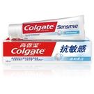 高露潔 抗敏感牙膏 溫和美白 120g