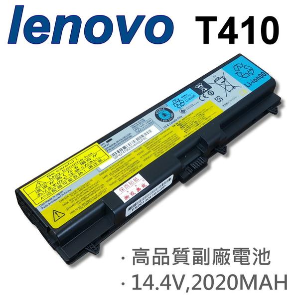 LENOVO 4芯 T410 日系電芯 電池 L512 L520 L530 SL410 SL410 2842 SL410 2874 SL410k