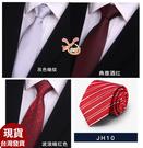 草魚妹-k1333領帶手打8cm花紋領帶領帶寬版領帶,售價150元