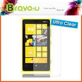 Bravo-u Nokia Lumia920 HC晶透日本進口螢幕保護貼