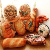 仿真食物雞腿抱枕創意零食面包抱枕靠墊
