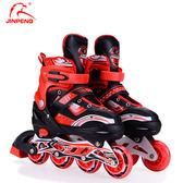 溜冰鞋3-5-7-8-12歲男童女童兒童溜冰鞋全套小孩汗旱冰鞋輪滑鞋可調全閃【父親節好康八八折】