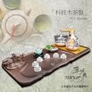 現貨 K48祥龍獻瑞-玻璃款 泡茶機 12H快速出貨
