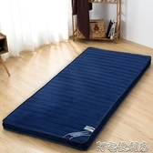 (快出)床墊學生宿舍床墊單人床墊被加厚防滑保護墊1.2米1.5m床被褥鋪底褥子YYJ