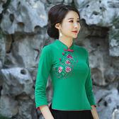 中國風刺繡上衣 傳統改良繡花女士 民族風七分袖修身上衣T恤