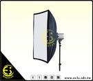 ES數位館 攝影棚燈 Bowens 保榮卡口 專用 80X120 柔光箱無影罩  無影罩