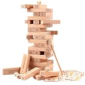 高兒童益智抽積木