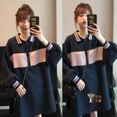孕婦洋裝 秋裝時尚2019新款韓版寬鬆潮媽衛衣女裙子秋款外出套裝 3色 M-2XL