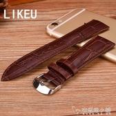 LIKEU手錶帶 男女皮帶針扣 手錶配件適用浪琴dw表帶 安妮塔小舖