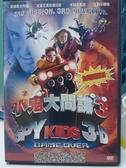 挖寶二手片-D54-正版DVD-電影【小鬼大間諜3】-安東尼奧班德拉斯 席維斯史特龍(直購價)