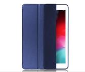 ipad保護套閃魔 iPad保護套mini5蘋果air3/2全包2全包 聖誕節