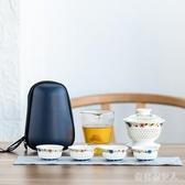 半全自動旅行茶具套裝便攜式包一壺四杯快客懶人石磨蓋碗 yu13374【棉花糖伊人】