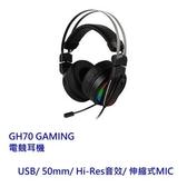 MSI 電競耳機麥克風 【GH70】 GH70 GAMING 電競 耳麥 新風尚潮流