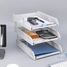 書架 簡易桌上學生用書立文件收納辦公桌收納多層置物架文件【快速出貨八折下殺】