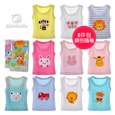 寶寶背心 繡花短袖上衣T恤 5件式 AM0144 好娃娃