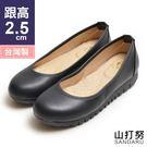 OL娃娃鞋 MIT圓頭素面2.5cm厚底鞋- 山打努SANDARU【107A3309#46】