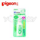 貝親 Pigeon 嬰兒液狀防蛀牙膏