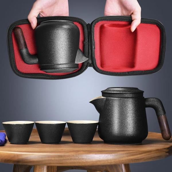 旅行茶具套裝便攜式包一壺兩二四杯快客杯陶瓷功夫隨身戶外泡茶壺 【蜜斯蜜糖】