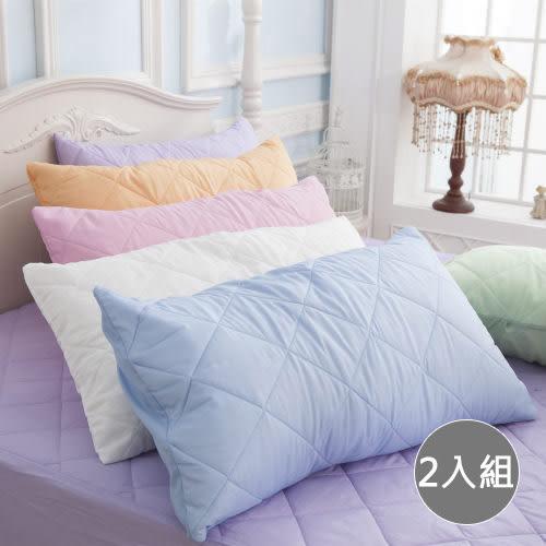 【LoveCity】MIT馬卡龍防汙炫彩保潔墊-枕頭套 x2入