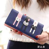 女士長夾 錢包女長款錢包日韓版卡通貓咪三只拉鏈潮錢夾零錢包 nm16133【野之旅】