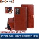 【默肯國際】IN7 瘋馬紋Samsung Galaxy Note 20 (6.7吋) 錢包式 磁扣側掀PU皮套 手機皮套保護殼