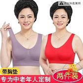無鋼圈媽媽內衣女背心式文胸中老年人大碼胸罩薄款 樂淘淘