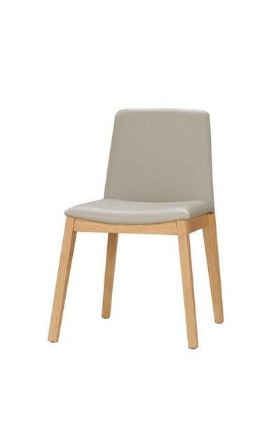 {{8號店鋪 森寶藝品傢俱}} a-01 品味生活 餐椅系列 1022-7 卡瑞娜餐椅(皮)