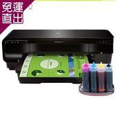 HP 7110【單向閥+寫真墨水】A3+ 網路高速印表機HSP連續供墨系統【免運直出】