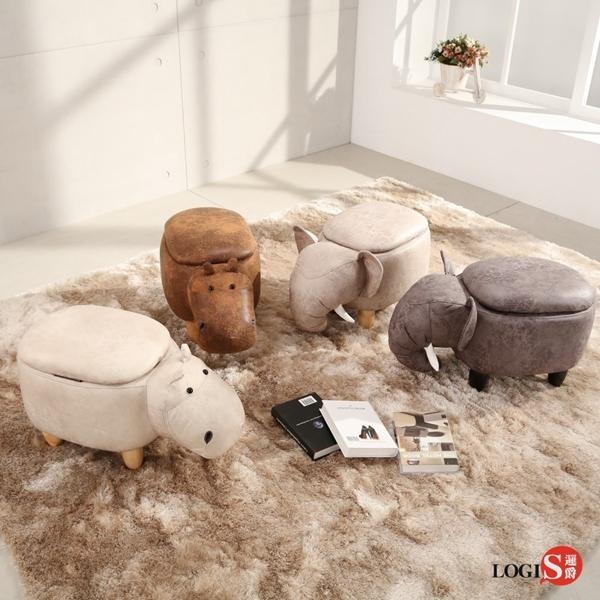 邏爵LOGIS 迷你象迷你河馬動物儲物收納凳 實木四腳椅 可愛造形椅 整理箱 矮凳 兒童椅 AD02Z