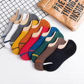 黑五好物節 船襪男襪子夏季純棉淺口隱形男士硅膠防滑防臭低幫薄款短襪夏天潮 艾尚旗艦店