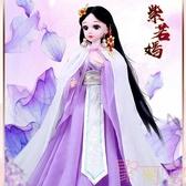 芭比娃娃換裝60厘米關節古裝公主洋娃娃玩具【聚可愛】