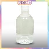 慾望之都 水溶性 潤滑液 按摩油 快速到貨 純淨潤滑液 300ml