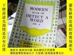 二手書博民逛書店modern罕見book of detect a wordY15