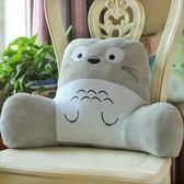 腰枕抱枕辦公室護腰大號腰靠座椅靠墊