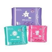 完美日記 日用/夜用衛生棉 護墊 加長型 多款供選 艾莉莎ELS