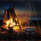 戶外便攜摺疊燒烤爐 BBQ燒烤架家用野外花園炭木燒烤爐5人以上  igo享購
