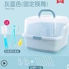 嬰兒奶瓶收納箱盒