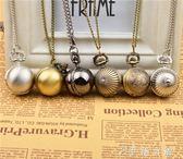 歐美經典時尚復古懷錶男女球形可愛百搭個性掛錶禮物項鍊錶 伊鞋本鋪