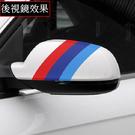 BMW ///M 7.5cm 三色 貼紙 車門貼 F10 F11 F07 G30 F20 E87 E46 F33