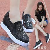 樂福鞋 新款單鞋韓版水鉆網紗運動鞋內增高女鞋一腳蹬懶人鞋 QG8014『優童屋』