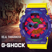 G-SHOCK GA-110HC-6A 時尚潮錶 G-SHOCK GA-110HC-6ADR 現貨 熱賣中!